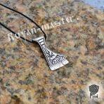 Значение символа Перуна