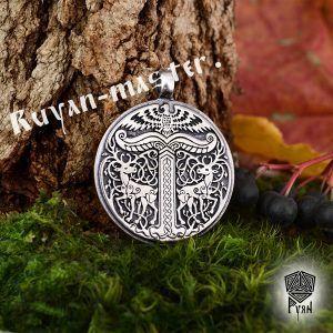 Серебряный кулон Дерево жизни Иггдрасиль