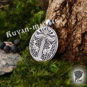 Серебряный кулон Дерево жизни Иггдрасиль фото 2