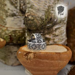 Обручальные кольца «Обережное свастичное»