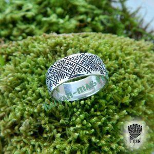Обручальные кольца «Северный узор»