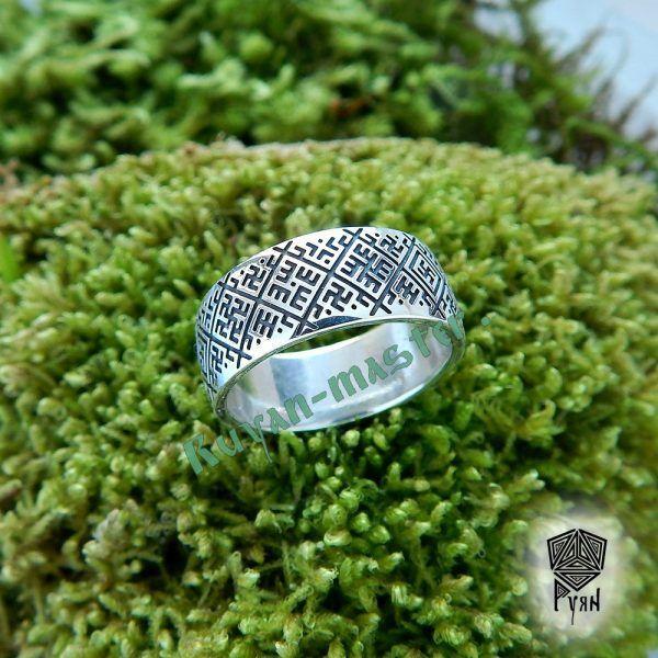 Обручальные кольца «Северный узор» фото 1