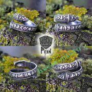 Кольцо с драконами и рунами старшего Футарка фото 6