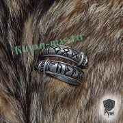Кольцо с драконами и рунами старшего Футарка фото 7
