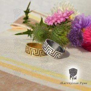 Обручальные кольца «Меандр»