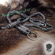 Цепь многоглавая «Вороны, Волки, Медведи, Львы, Осётры, Змеи» — на выбор фото 1