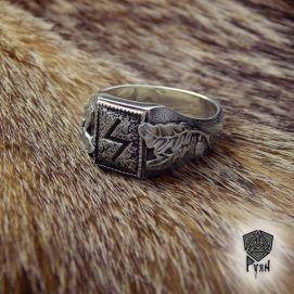 Перстень-оберег