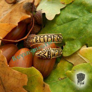 Кольцо с Драконами и рунами старшего Футарка. Золото