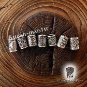 Серебряная бусина Цветок Папоротника для браслета, бороды фото 2