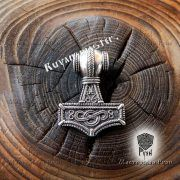 Подвеска «Молот Тора» из Erikstorp фото 4